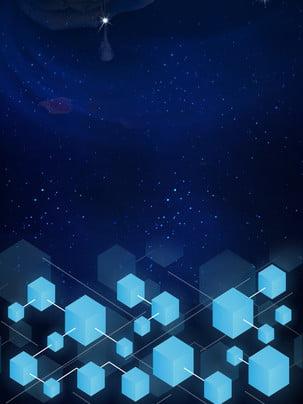 màu xanh đậm hình học công nghệ vật liệu nền , Màu Xanh đậm, Hình Học, Đồ Họa Hình Vuông Ảnh nền