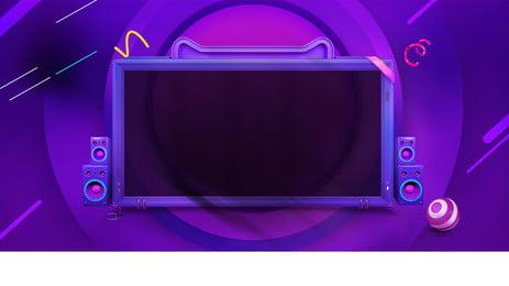 nền quảng cáo khẩu độ màu tím tươi, Nền Quảng Cáo, Màu Tím, Truyền Hình Ảnh nền