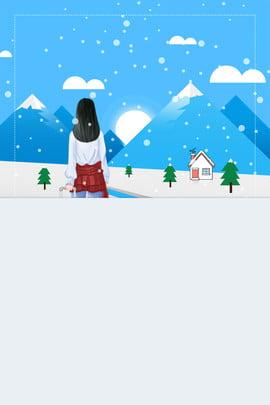 दिसंबर बर्फ लड़की पृष्ठभूमि डिजाइन , हिमपात, लड़की, दिसंबर की पृष्ठभूमि पृष्ठभूमि छवि