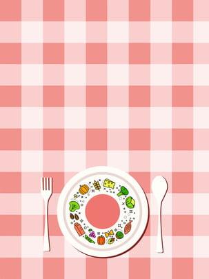 格子餐桌布上的美味食物背景 , 餐桌, 食物, 蔬菜 背景圖片