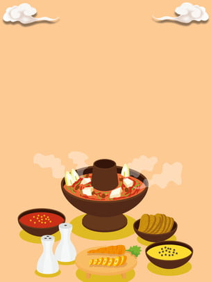 delicious hot pot background design , Xiangyun, New Year, Hot Pot Background Background image