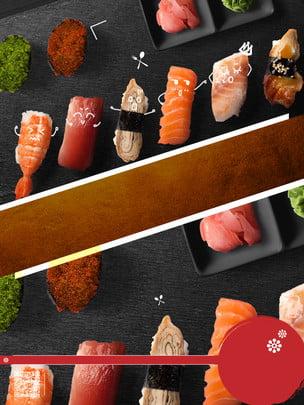 Fundo de publicidade deliciosa comida japonesa Fundo de publicidade Alimento Material Fundo Japonesa Flor Imagem Do Plano De Fundo