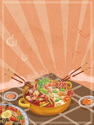 delicious winter hot pot background design , Hot Pot Background, Hot Pot, Hot Pot Background Design Background image