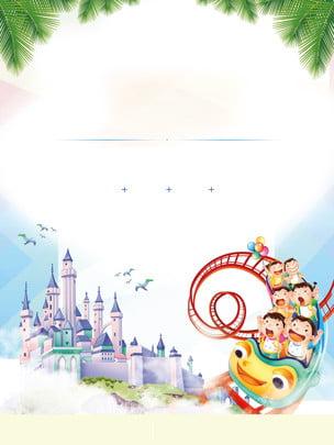 迪士尼遊樂園玩耍廣告背景 , 廣告背景, 遊樂園, 玩耍 背景圖片
