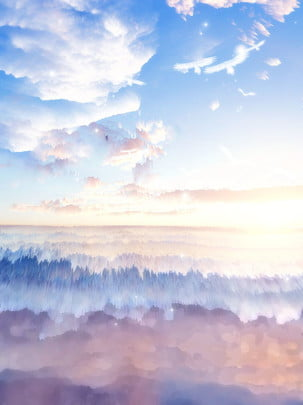 Dreamy 3d emission blue sky nuvens brancas fundo Fundo De Fantasia Imagem Do Plano De Fundo