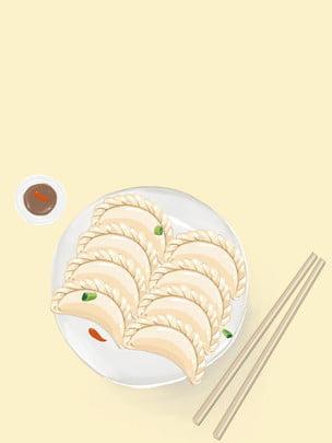 Bánh bao truyền thống hai mươi bốn thuật ngữ năng lượng mặt trời ngày đông chí Đông Chí Thuật Hình Nền