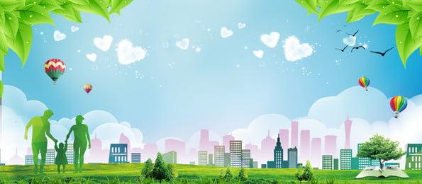 पर्यावरण के अनुकूल पृष्ठभूमि सामग्री, पारिस्थितिक संरक्षण, हरी पत्ती, शहर पृष्ठभूमि छवि
