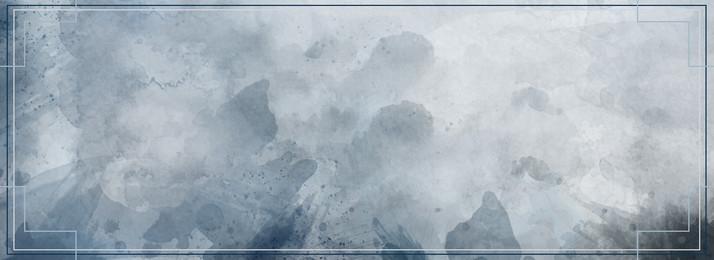 あっさりして上品で優美な中国風の水墨の痕跡の枠の背景, Buner, 中国風, 古風 背景画像