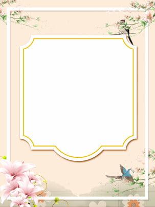 सुरुचिपूर्ण फूल शाखा मैगपाई सीमा निमंत्रण पृष्ठभूमि , शिष्ट, फूल की शाखा, मैग्पाइज पृष्ठभूमि छवि