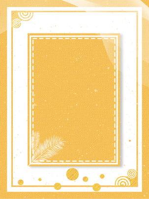 典雅金色廣告背景 , 廣告背景, 文藝, 時尚 背景圖片