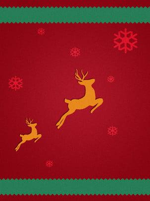 Elk chuông giáng sinh nền đỏ , Nền đỏ, Nai Sừng Tấm, Bông Tuyết hình nền