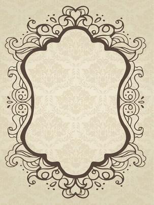 歐式邊框背景 , 歐式背景, 歐式花邊, 歐式邊框 背景圖片