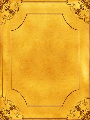 ヨーロッパのパターン濃い黄色の古代スタイルのヨーロッパの背景素材 , 濃い黄色, 黄色の古代様式, ヨーロッパの背景素材 背景画像
