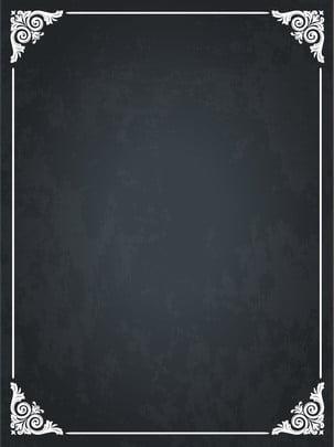 歐式底紋花邊邊框背景 , 歐式邊框, 歐式花邊, 底紋 背景圖片