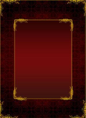 यूरोपीय शैली गहरे लाल रंग की बनावट पृष्ठभूमि सामग्री , उच्च श्रेणी का गहरा लाल, गहरे लाल रंग की बनावट, पृष्ठभूमि सामग्री पृष्ठभूमि छवि