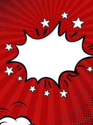 誇張紅色背景素材 紅色 星星 五角星背景圖庫