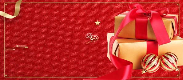 贅沢なゴールデンギフト広告の背景, 広告の背景, 赤の背景, ギフト 背景画像