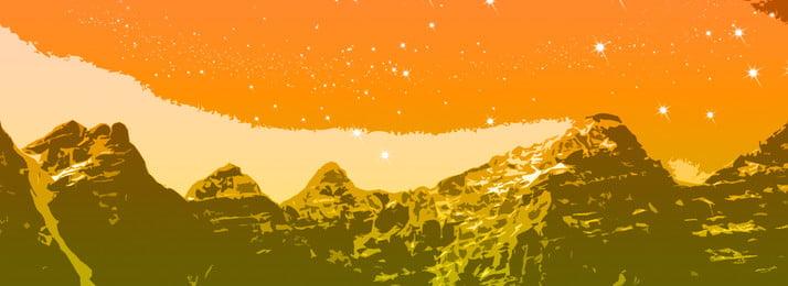極致唯美系類手繪風金色山峰商務背景, 簡約風格, 系列作品, 手繪 背景圖片