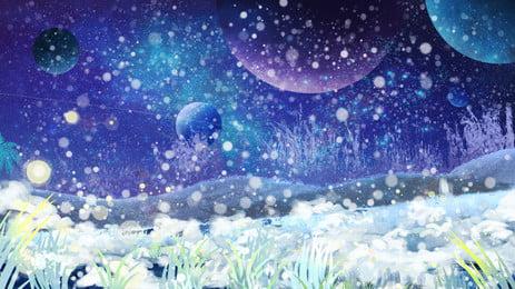 Fairy Tale Fantasy Starry Sky Background Design Tale,dream,illustration Background,beautiful Background,starry, Sky, Snow, Heavy, Background image