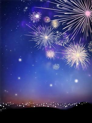 không khí ảo đêm bầu trời lễ hội pháo hoa , Nền Kỳ Nghỉ, Pháo Hoa Nền, Nền Trời đêm Ảnh nền