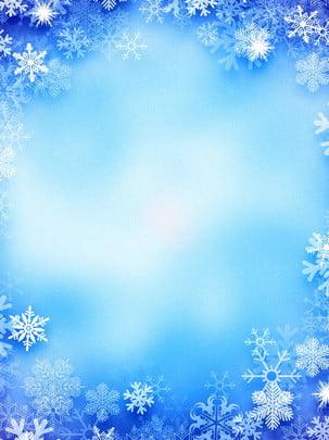 Ảo tưởng màu xanh gradient bông tuyết nền Nền Màu Xanh Hình Nền