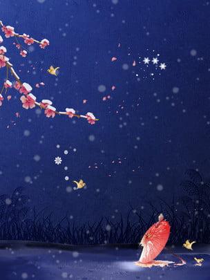 夢幻藍色星空冬季背景設計 , 你好12月, 冬季, 冬天 背景圖片
