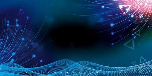 夢幻藍色科技背景設計, 夢幻背景, 炫彩背景, 科技背景 背景圖片