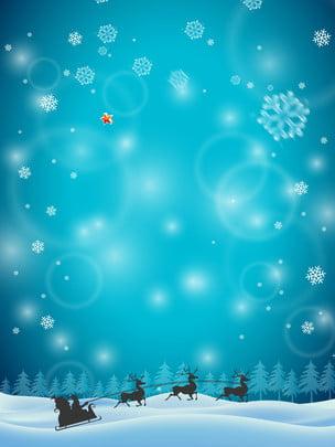 Mơ ước nền bài hát Giáng sinh tuyết Psd Bài Hát Hình Nền