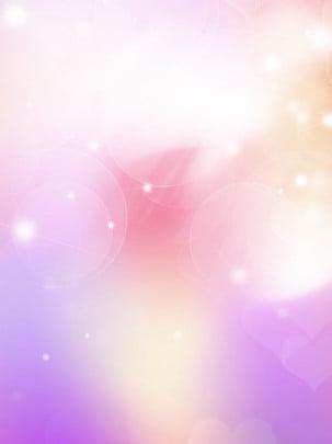 Purple Pink Gradually Fresh And Aesthetic White House Cartoon Background World Cartoon Landmark Background Image For Free Download
