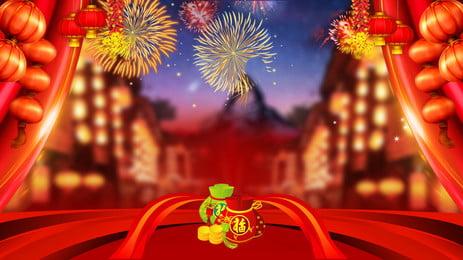 Fantasy Pig Year Lễ hội mùa xuân Thiết kế nền Pháo hoa Đèn lồng Chúc Lồng Chúc Heo Hình Nền