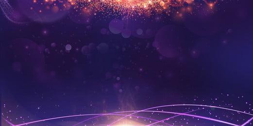 fantasy purple beam annual meeting background material, Dream, Purple, Annual Meeting Background Background image