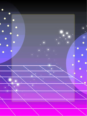 fantasy purple laser gradient wave point starlight simple aesthetic background , Dream, Purple, Laser Background image