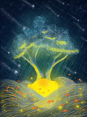 ファンタジーシーン、流星の木の背景 , 夜の背景, 夜遅くまでの背景, 夕方 背景画像