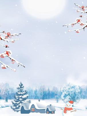 Mơ Mộng Tuyết tiết nền thiết kế 24 Tiết Khí Hình Nền