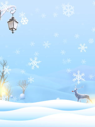 fantasy snowflake christmas promotional display board background , Christmas Background, Blue, Beautiful Background image