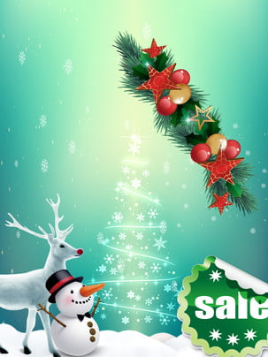 fantasy snowflake christmas promotional display board background , Romantic, Star, Snowflake Background image