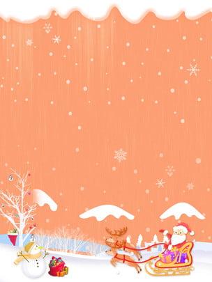 fantasy snowflower giáng sinh bảng quảng cáo hiển thị nền , Phim Hoạt Hình, Giáng Sinh, Ông Già Noel Ảnh nền
