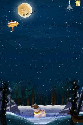 Fantasy snowflower giáng sinh bảng quảng cáo hiển thị nền Phong Cách Trung Hình Nền