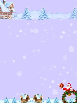 Ảo tưởng bông tuyết Giáng sinh bảng tuyên truyền tài liệu nền Áp phích giáng Quảng Cáo Ban Hình Nền