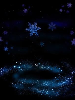 Ảo ảnh ngôi sao tuyết đen Bông Tuyết Xanh Hình Nền