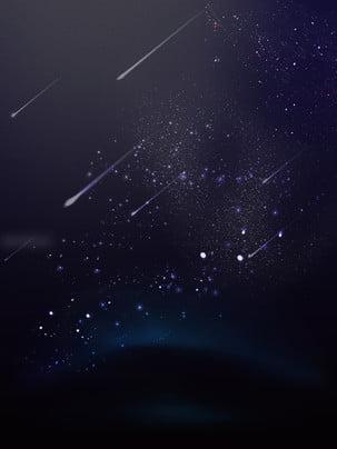 Thiết kế nền sao băng fantasy starry Giấc Mơ Mưa Hình Nền