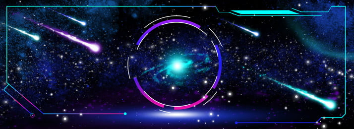Fantasy Starry Sky Background Sky,gradient,blue,circle,frame,background,starry Sky,star Track,light, Effect, Cool, Fantasy Starry Sky Background, Background image