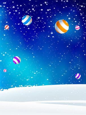 Fantasy starry snowdrops winter thiết kế nền hình học Giấc Mơ Màu Hình Nền