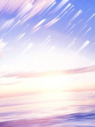 फंतासी धारा सितारों प्रकाश बैंगनी ढाल आकाश पृष्ठभूमि , काल्पनिक पृष्ठभूमि, आकाश की पृष्ठभूमि, तारों की पृष्ठभूमि पृष्ठभूमि छवि