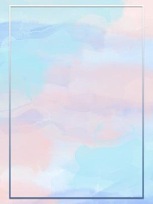 Ảo màu nước giật gân đẹp lãng mạn h5 vật liệu nền biên giới Giấc mơ màu Giấc Hồng Bột Hình Nền