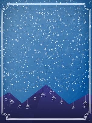 夢幻冬季聖誕雪花雪山背景 , 藍色, 簡約, 雪花 背景圖片