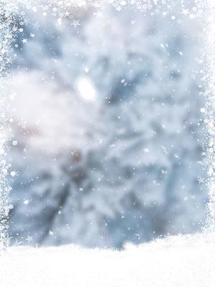 Ảo mùa đông tuyết trắng nền Mùa đông Tuyết Hình Nền