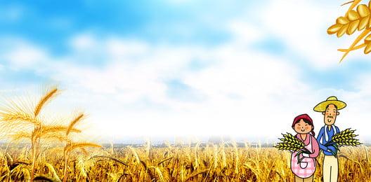 lễ hội thu hoạch nông dân cánh đồng lúa mì vẽ nền tươi, Nền Mùa Thu, Nền Tươi, Vẽ Tay Nền Ảnh nền