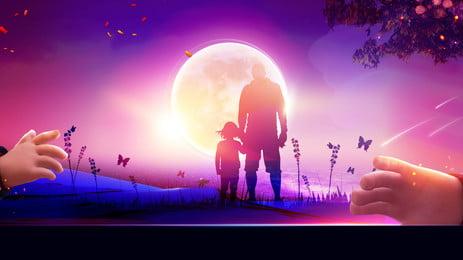 dia dos pais thanksgiving gifted background, Dia Dos Pais, Quente, Pai Ama A Montanha Imagem de fundo