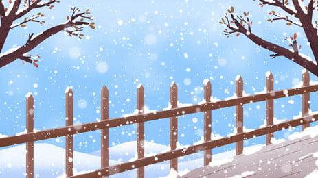 冬の朝の青い空の下でフェンスの背景デザイン 新鮮な背景 青い空を背景 空 スノーフレーク 大雪 フェンス 広告の背景 背景素材 PSDの背景 漫画の背景 手描きの背景 冬の朝の青い空の下でフェンスの背景デザイン 新鮮な背景 青い空を背景 背景画像